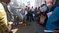 تظاهرتان في عدن تندد بإساءات فرنسا لنبي الإسلام