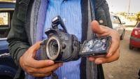 الاتحاد الدولي للصحفيين: مقتل أكثر من أربعين صحفياً في اليمن خلال عشر سنوات