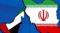 الإمارات تمنح 400 طالب إيراني تأشيرة دخول إلى أبوظبي