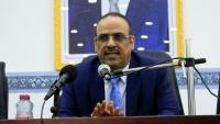الشيخ الفضلي: موقف الوزير الميسري الوطني يستدعي التكريم لا الإقصاء تلبية لمطالب الانتقالي