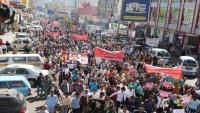 مظاهرة حاشدة في عدن تندد بموقف الرئيس الفرنسي ضد الإسلام