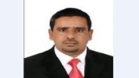 مليشيا الإمارات تعتقل أكاديميا وإعلاميا من مقر عمله في كلية التربية بسقطرى
