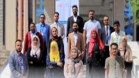 بدعم من الأمم المتحدة.. إشهار توافق شبابي جديد للسلام والأمن في اليمن