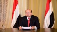 الرئيس هادي: الشعب اليمني وقواته المسلحة قادران على إفشال مشروع إيران وأياديها الخبيثة