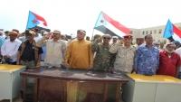 في تحد للحكومة.. الانتقالي ينشئ معسكرا للحزام الأمني في سقطرى