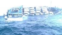 غرق سفينة تحمل 30 سيارة وبضائع قبالة سواحل عمان كانت بطريقها إلى سقطرى