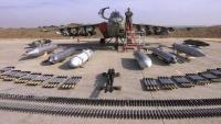 تقرير يتوقع ارتفاع مبيعات الأسلحة البريطانية للسعودية بعد رفع الحظر (ترجمة خاصة)