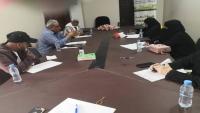 الدائرة السياسية لمؤتمر حضرموت الجامع تقف أمام آخر المستجدات