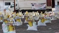 ملتقى أبناء حزم العدين يوزع200 سلة غذائية ويدشن دورة تدريبية لأبناء الشهداء والنازحين في مأرب