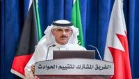 فريق تقييم الحوادث يُفند 4 غارات للتحالف باليمن ويقول إنها تتفق مع القانون الدولي