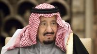 """""""رويترز"""": الملك سلمان لم يبلغ بزيارة نتنياهو"""