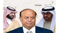 موقع: تقارير سعودية تتهم الاستخبارات الإماراتية بتضليل التحالف العربي في اليمن