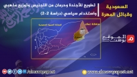السعودية وقبائل المهرة.. تطويع للأجندة وحرمان من التجنيس وتوزيع مذهبي واستخدام سياسي (دراسة 2-2)