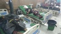 مقتل وإصابة 17 مدنيا بقصف حوثي جنوبي الحديدة