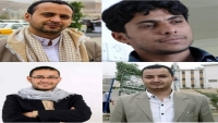 Urgent release to the Yemeni Journalists Syndicate, press unions and defenders to the right of freedom of expression