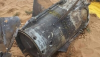 التحالف: سقوط صاروخ باليستي بصعدة أطلقه الحوثيون من محافظة عمران