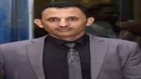 الدكتوراة بامتياز مع مرتبة الشرف الأولى للباحث اليمني عارف الإدريسي