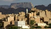 محافظ شبوة يؤكد على أهمية توثيق المعالم التاريخية لمدينة حبان وإبراز تراثها المعماري