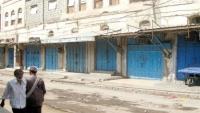 لحج.. عصيان مدني شامل احتجاجا على انهيار العملة المحلية