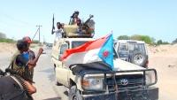 مصرع خمسة من عناصر الحزام الأمني في هجوم مسلح بأبين