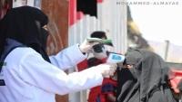 إصابة جديدة و15 حالة اشتباه بكورونا في اليمن