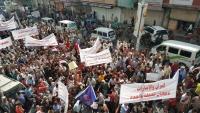 """""""ثورة جياع"""".. مظاهرة غاضبة في تعز تندد بصمت الحكومة والتحالف تجاه تدهور العملة"""