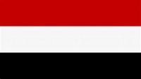 اليمن يرحب بإعلان رفع السودان من القائمة الأمريكية للدول الراعية للإرهاب