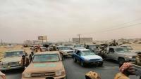 التحالف يعلن قرب الانتهاء من تنفيذ الشق العسكري لاتفاق الرياض