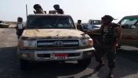 القوات الحكومية: تسليم الانتقالي معسكر القوات الخاصة في أبين مسرحية