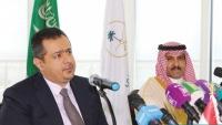 بين التفاؤل والتشاؤم ينظر اليمنيون إلى تشكيل الحكومة الجديدة (رصد)