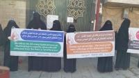"""""""أمهات المختطفين"""" تناشد لإنقاذ 50 مختطفاً مريضاً في سجون الحوثي بصنعاء"""