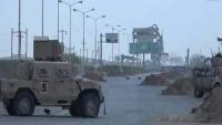 صد هجوم للحوثيين جنوبي الحديدة
