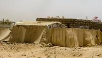 الأمم المتحدة: نزوح 206 أُسَر في اليمن خلال أسبوع