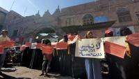 وقفة احتجاجية نسوية في تعز تستنكر استبعاد المرأة من التشكيلة الجديدة للحكومة