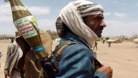 مقتل شاب وإصابة آخر برصاص الحوثيين في عمران