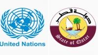 في رسالة إلى الأمم المتحدة.. قطر تبلغ عن خرق مقاتلات بحرينية لأجوائها