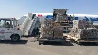 الصحة العالمية: اليمن استحوذ على 30% من المساعدات المخصصة للشرق الأوسط خلال 2020