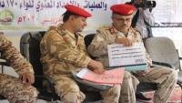 انتهاء عملية الاستلام والتسليم في لوائين عسكريين بتعز