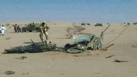 التحالف: صاروخ باليستي أطلقه الحوثيون باتجاه السعودية سقط في الجوف
