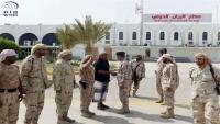 حلف قبائل حضرموت يطالب بسرعة فتح مطار الريان