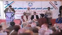 اختيار السلطان محمد آل عفرار رئيسا لمجلس عام المهرة وسقطرى