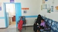 صندوق أممي: 1.2 مليون امرأة حامل ومرضع في اليمن مصابات بسوء التغذية الحاد