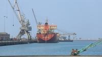 جماعة الحوثي: سفينة وقود تصل ميناء الحديدة احتجزها التحالف تسعة أشهر