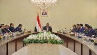 غداة حادثة عدن.. الحكومة اليمنية تعقد أول اجتماعاتها