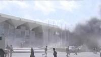 تفجير مطار عدن يغتال التفاؤل بحكومة اليمن الجديدة