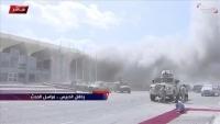 ارتفاع حصيلة القتلى والجرحى بهجوم عدن إلى 135
