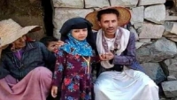 """ما حقيقة ما تم تداوله عن الطفلة التي """"باعها"""" والدها في اليمن؟"""