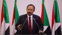 حمدوك: تشكيل الحكومة الجديدة و المجلس التشريعي خلال الأيام القادمة