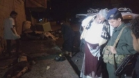 الأمم المتحدة تعرب عن قلقها إزاء مقتل خمس نساء في قصف بالحديدة