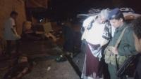 منظمة حقوقية تدين مقتل نساء بقصف استهدف صالة أعراس بالحديدة